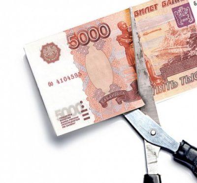 Изображение - Реструктуризация коммунальных долгов restrukturizaciya_dolga_2_14094159-400x370