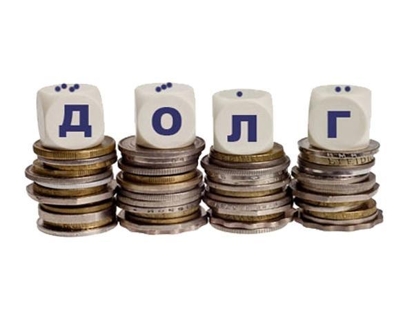 Возражение на уменьшение суммы взыскании коммунальных платежей