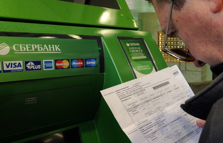 Где платить коммунальные платежи