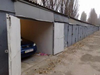 Изображение - Покупка гаража особенности приобретения и оформления Kak_oformit_pokupku_garazha_v_garazhnom_kooperative_1_27134519-400x300