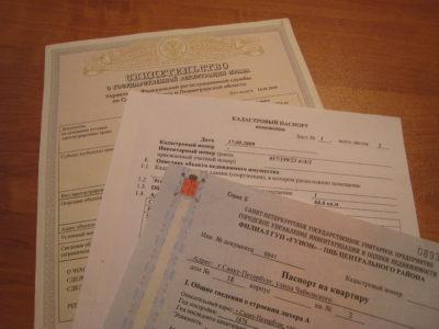 Изображение - Какие документы нужны для продажи гаража в регистрационную палату Perechen_dokumentov_dlya_prodazhi_garazha_1_15062041-400x300