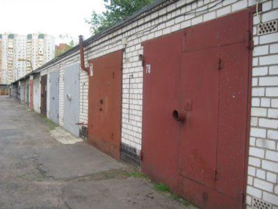 Изображение - Покупка гаража особенности приобретения и оформления Pravo_sobstvennosti_na_garazh_v_GSK_2_27134128-400x300