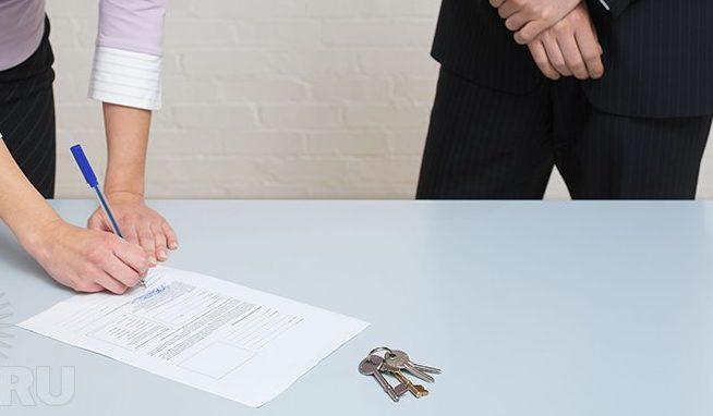 Акт приема передачи гаража в аренду образец