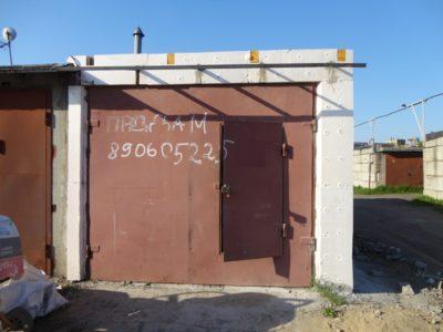 Приватизация земельного участка под гаражом