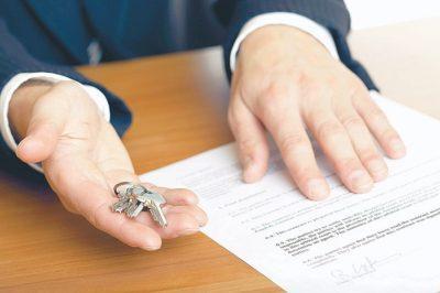 Изображение - Какие документы нужны для продажи гаража в регистрационную палату peredacha_klyucha_1_15062440-400x266