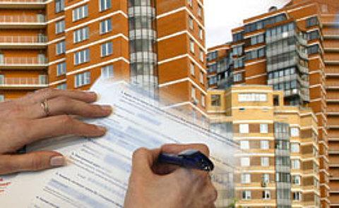 Страхование покупки квартиры: сделка купли-продажи, стоимость при покупке страховки