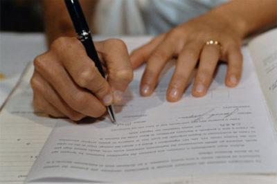 Важные пункты в заявлении о расторжении договора аренды нежилого помещения: правила написания и образец