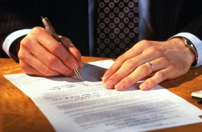 Правоустанавливающий документ правоустанавливающий документ юридический документ