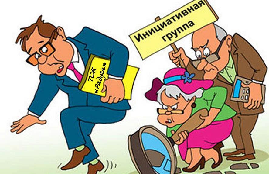 К кому обращаться в случае промерзания стены? Узнайте, куда жаловаться на председателя ТСЖ и как написать заявление в жилищную инспекцию или суд