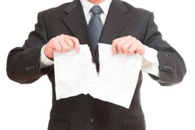 Какие документы нужны для оформления дарственной на гараж
