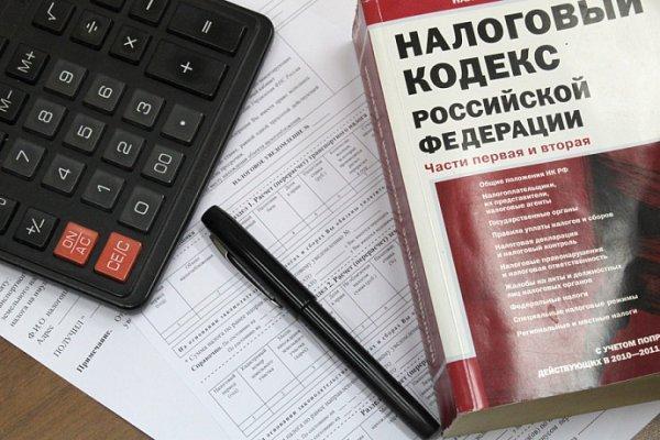 срок справки 2 ндфл для налоговой