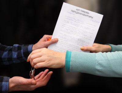Акт передачи комнаты по договору аренды