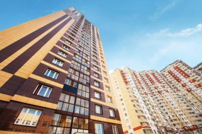 Как оценить стоимость недвижимости для ипотеки